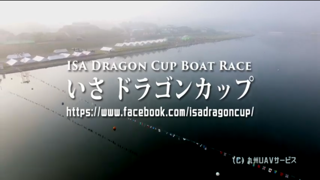 ISA Dragon Cup Boat Race