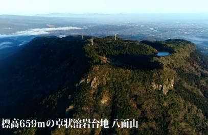 日本遺産「やばけい遊覧」八面山PV制作
