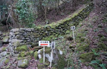 日本で最も危険な山城といわれる長岩城 撮影