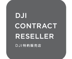 SamiSamiラボは DJI JAPAN(株)の特約販売店です。